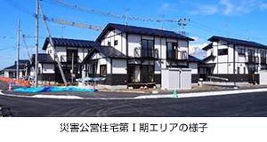 sugiyama201409-01