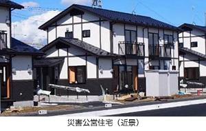 sugiyama201409-02