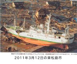 sugiyama201501-02