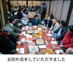 sugiyama201503-02