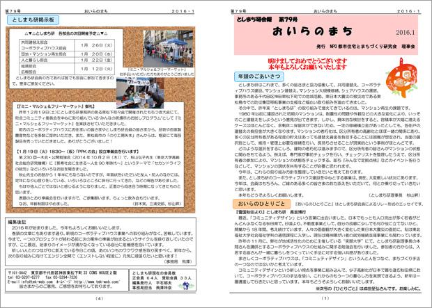 oiranomachi_79
